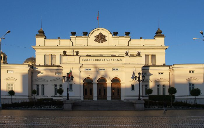 Register Company Bulgaria
